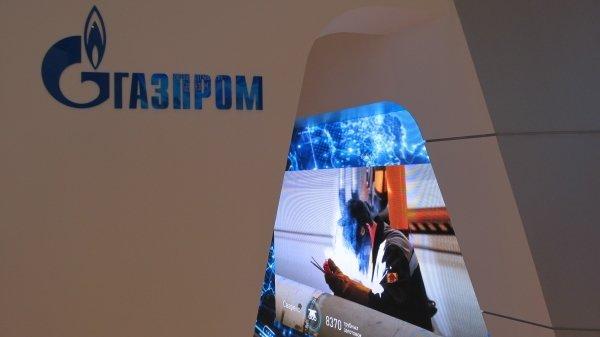 «Газпром» за 2018 год прирас…