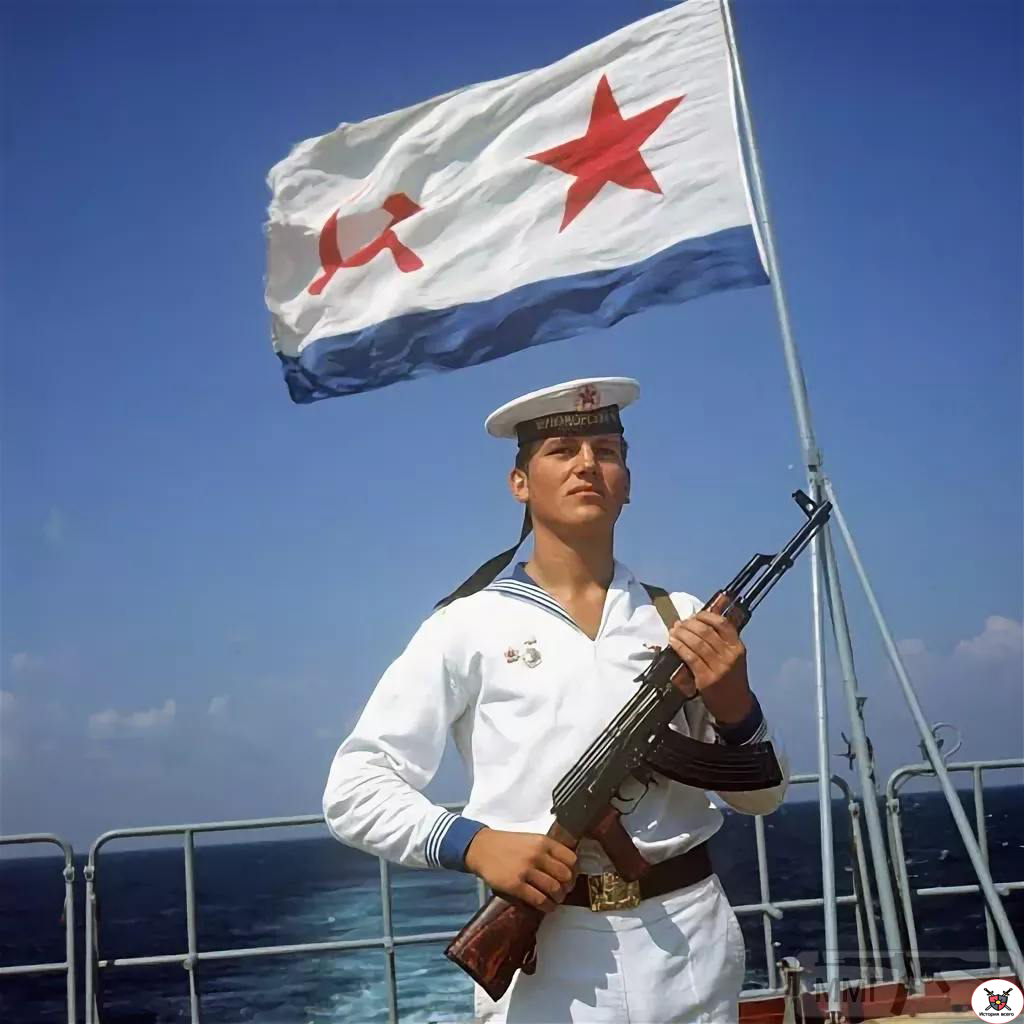 магазинах фото военного моряка в ссср тому