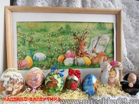 Пасхальные яйца (конкурс)