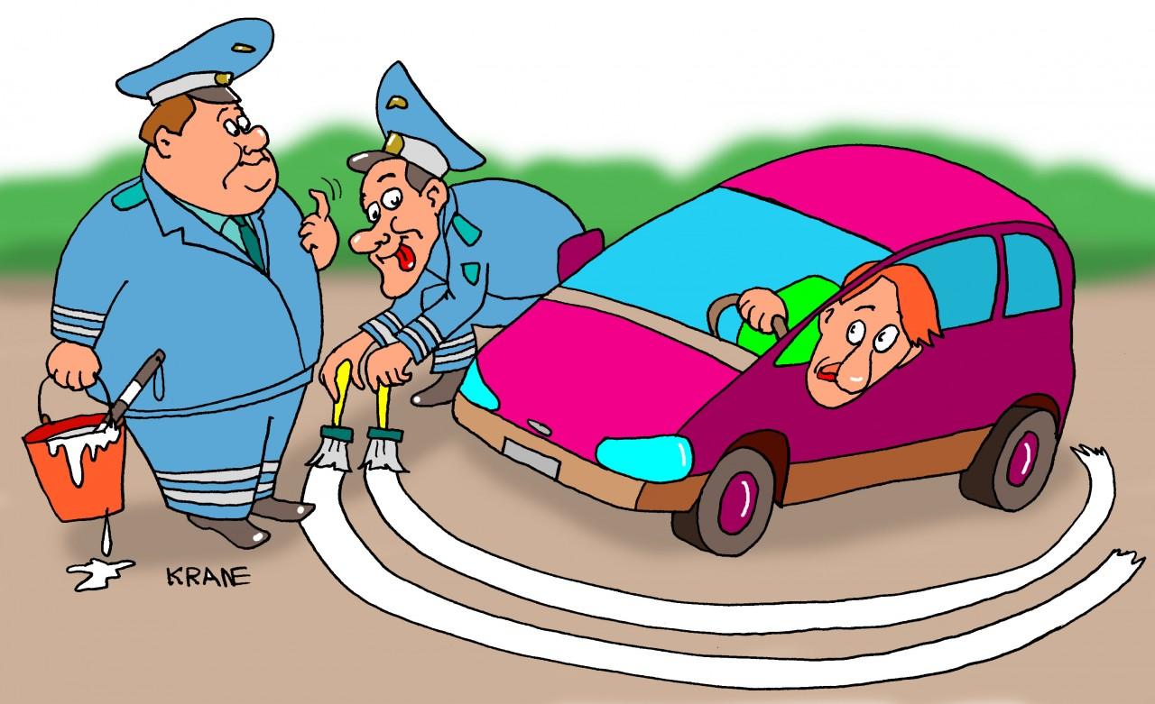 Водитель гонщик нарушает правила штраф смешные картинки