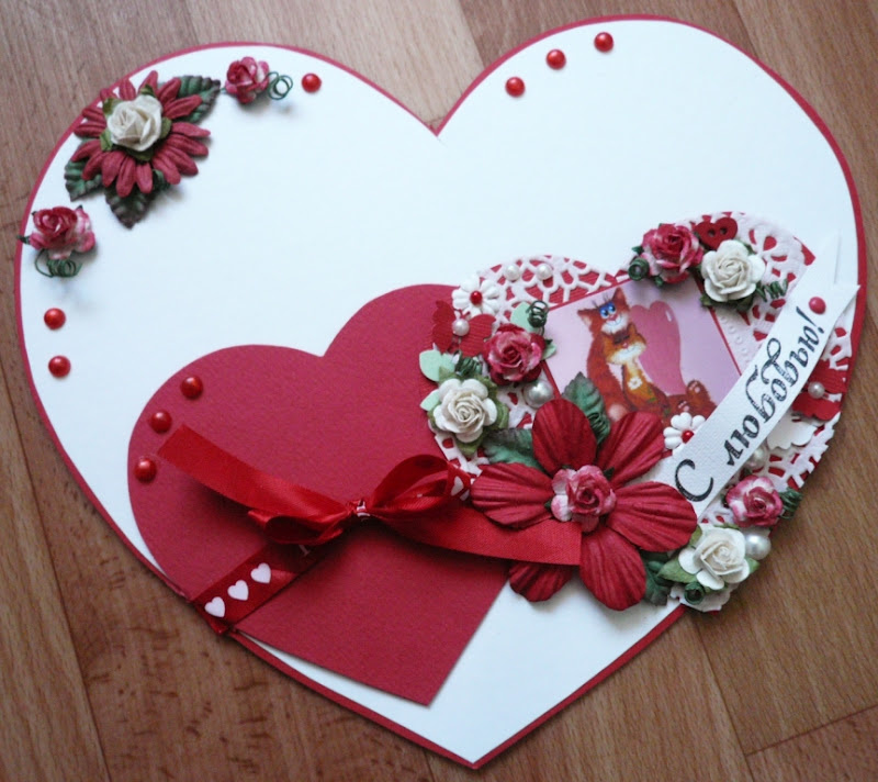 Открытки на день святого валентина руки