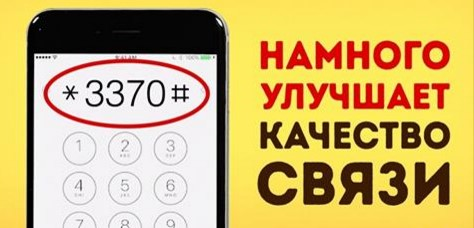 Эти секретные коды дадут доступ к скрытым функциям телефона