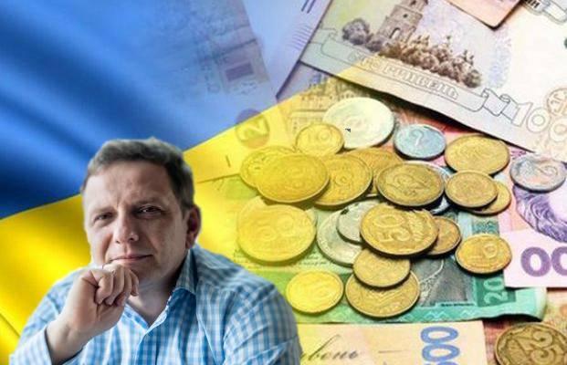 Устенко: Конец Украины уже б…