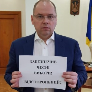 Глава Одесской области Степанов готовит бунт в Кабмине против Порошенко