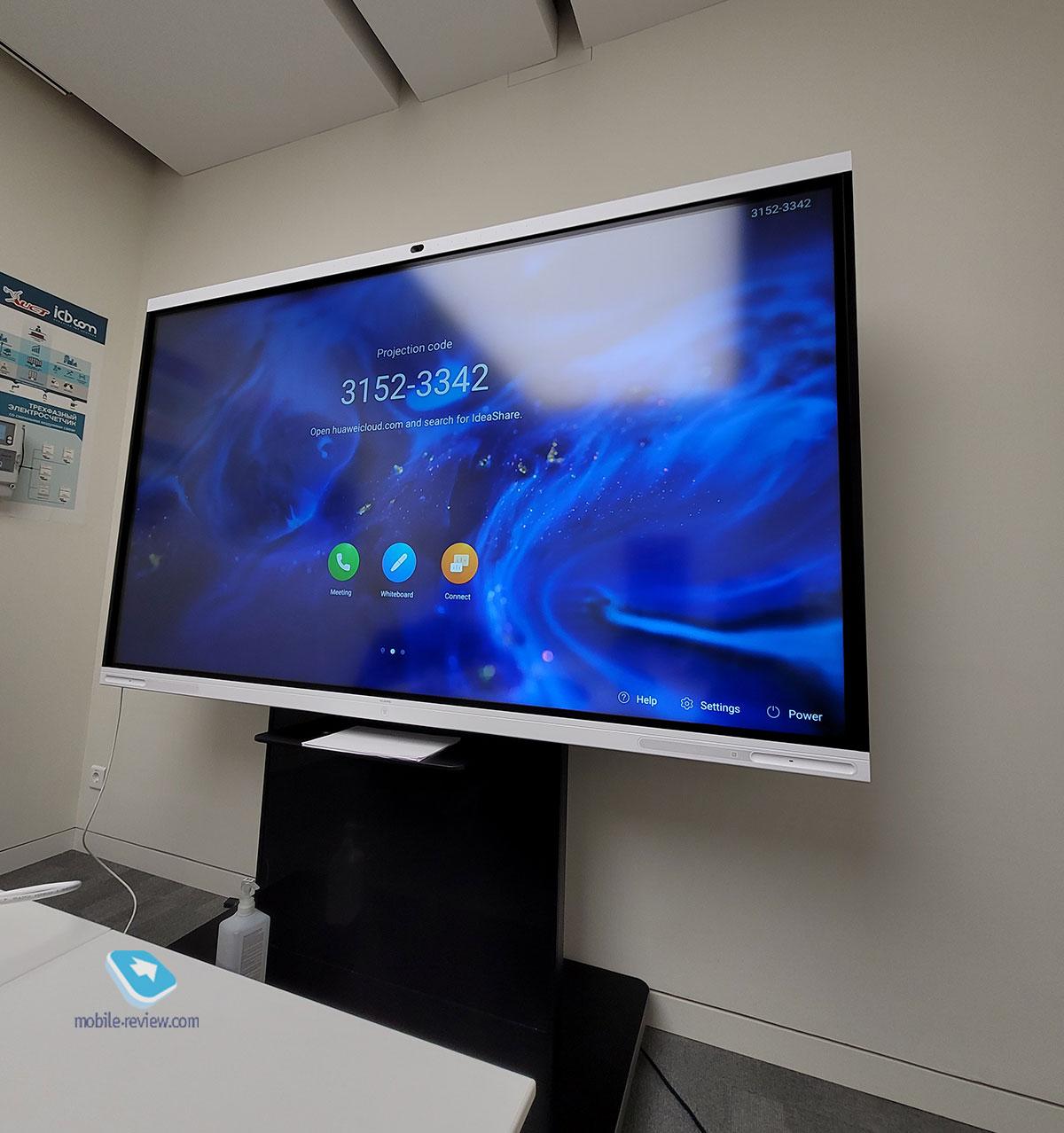 Huawei IdeaHub – умная видеосвязь, интерактивная панель для офисов IdeaHub, можно, IdeaPad, можете, Huawei, компании, доске, может, только, устройство, устройства, видеосвязи, картинку, выводить, писать, разных, такие, рисовать, учебных, моделях