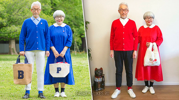 Японская пара, которая носит парные наряды каждый день уже 38 лет подряд (это чертовски мило)