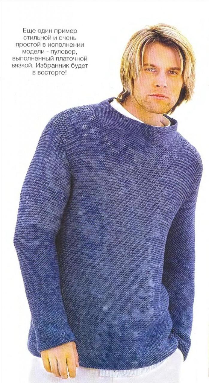 ПЕТЕЛЬКА К ПЕТЕЛЬКЕ. Пуловер…