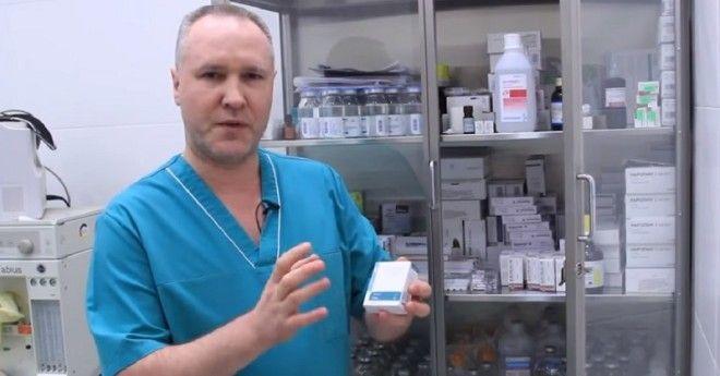 анестетик лидокаин