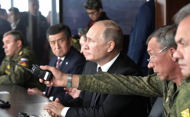 """""""Центр-2019"""": итоги учений"""