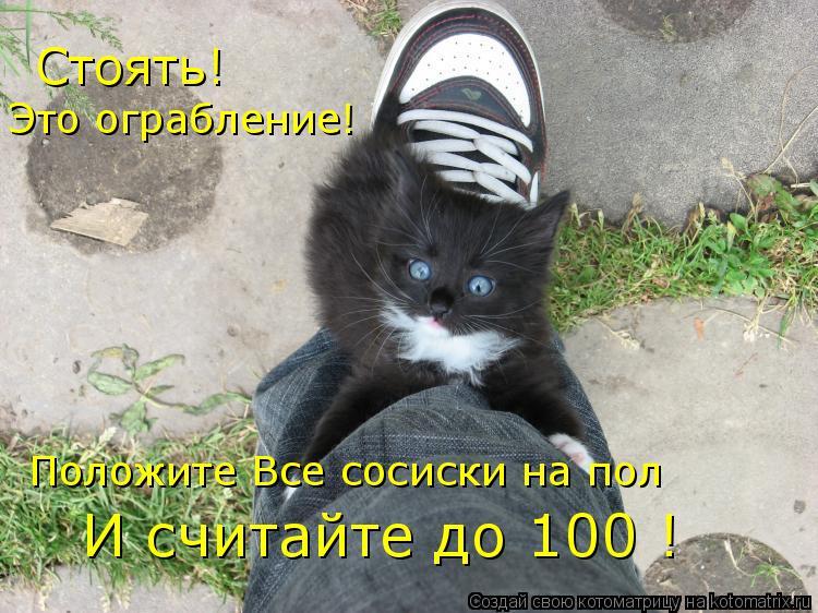"""Лев, раздирающий папу на клочки"""
