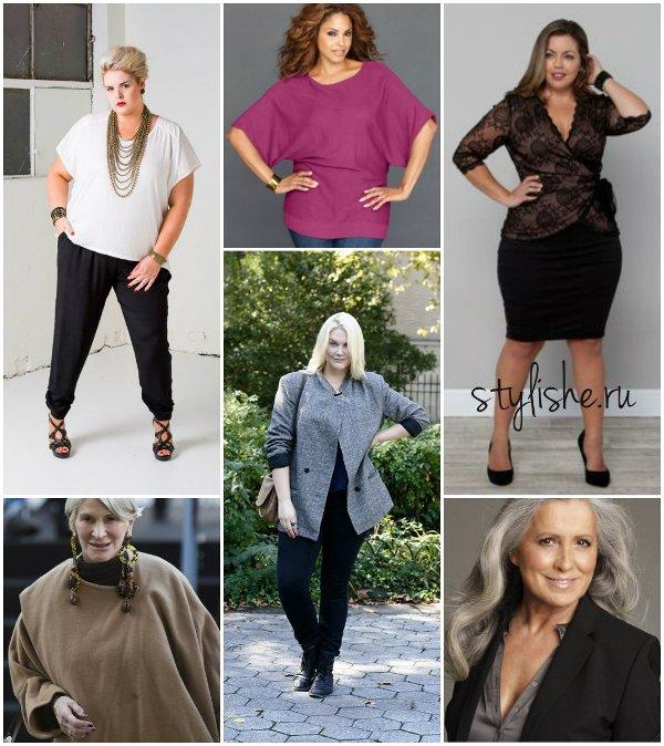 модная одежда для женщин после 50