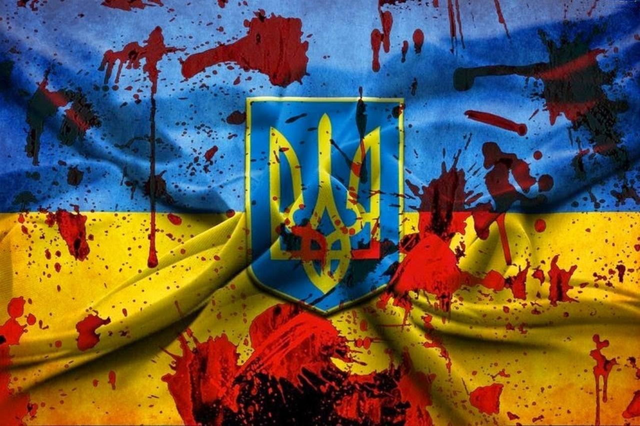 Юлия Витязева: День символа мерзости