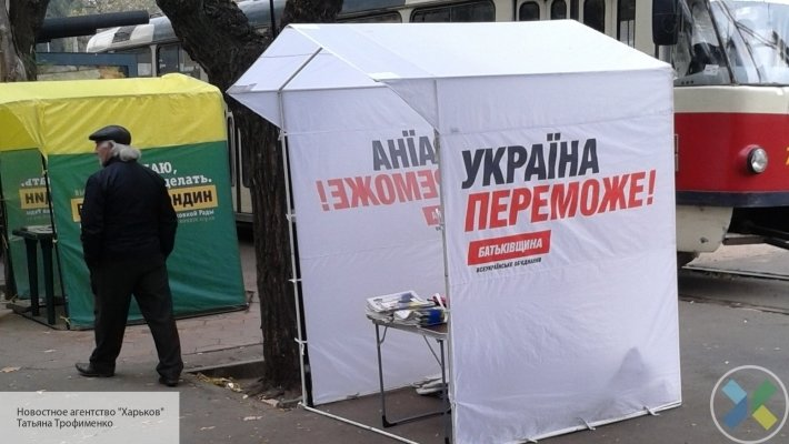 Услужники националистов и подпевалы ЕС: выборы-2019 на Украине берут под колпак
