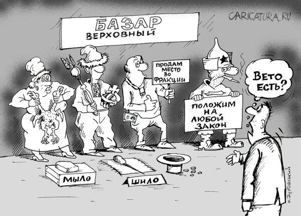 В Донецке задерживают боевых командиров и требуют деньги