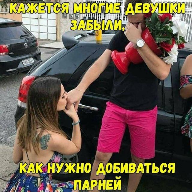 Кажется многие девушки забыли... Улыбнемся))