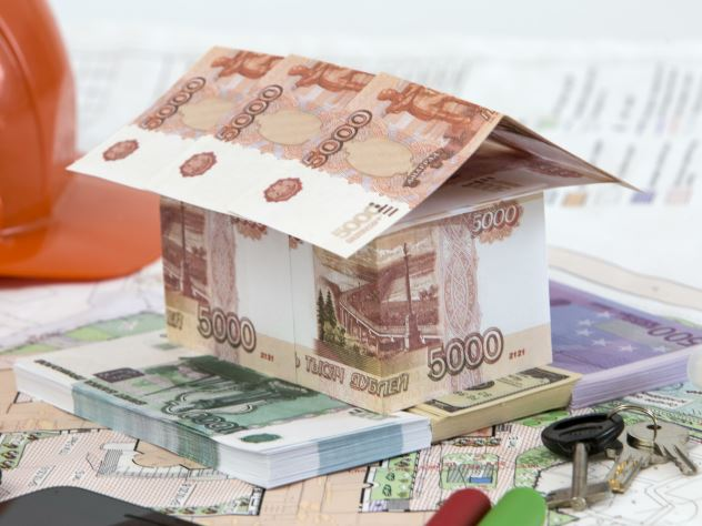 Россиянин продает «счастливые» 200 рублей за 5 миллионов