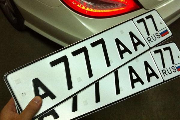 Расшифровка блатных номеров на авто: кто ездит с особыми гос номерами
