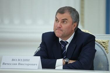Выборы совсем скоро. Путин или Володин?