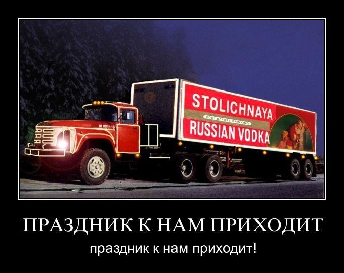 Перенос новогодних праздников на декабрь может сэкономить 1 трлн рублей