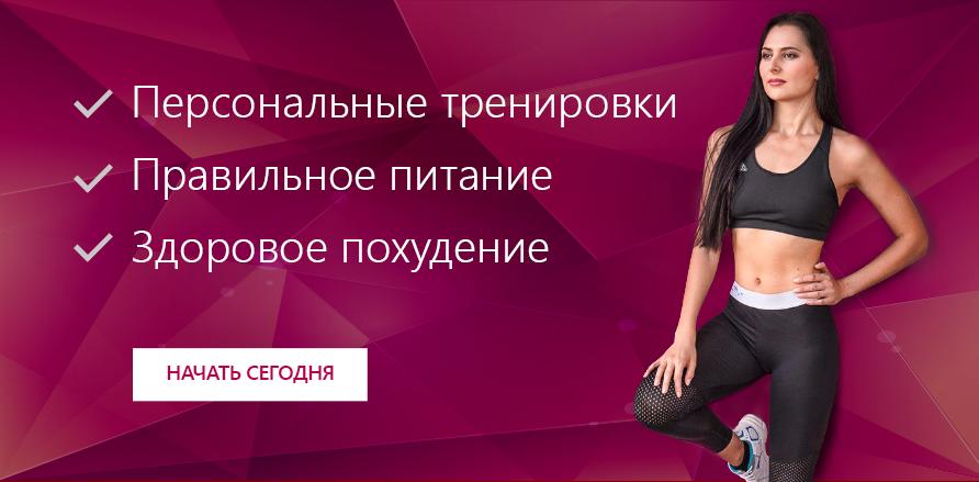 История похудения Александра Семчева