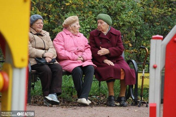 Закон о повышении пенсий вет…