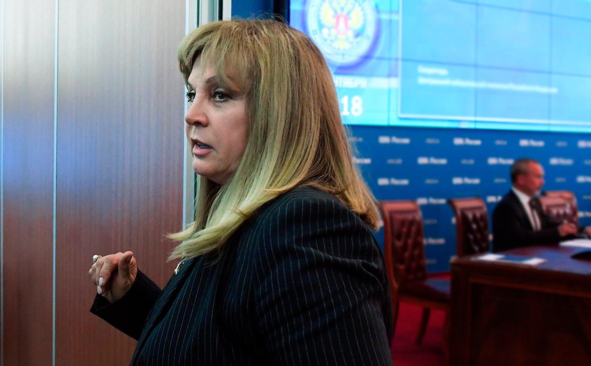 Оговорочка по Фрейду или Памфилова о выборах в Приморье.