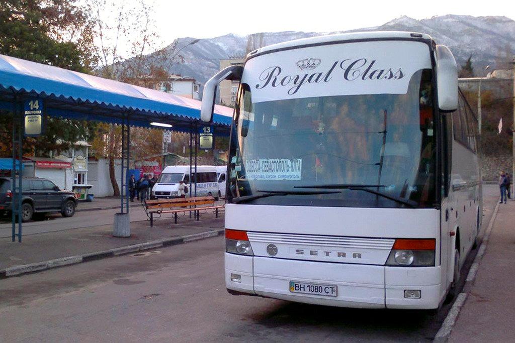 Стоимость поездок из Крыма на Украину резко возросла