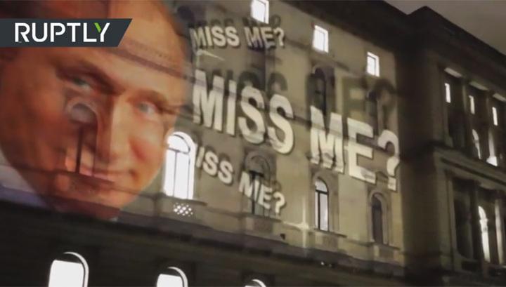 На фасаде МИД Британии появи…