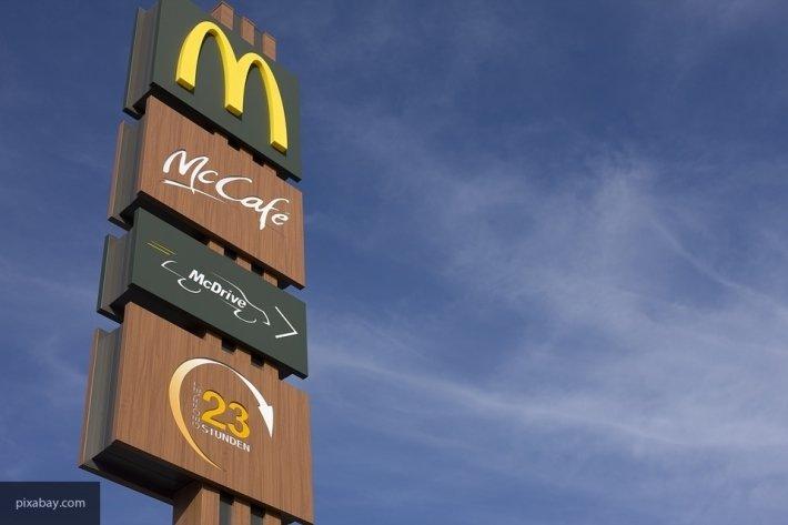 «Макдоналдс» хочет открыть «Университет гамбургерологии»