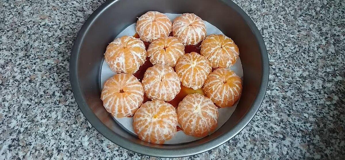 Мандарины в форме для выпечки