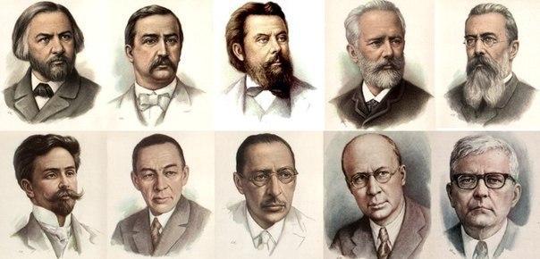 Узнаете ли вы русских композиторов в лицо? ТЕСТ