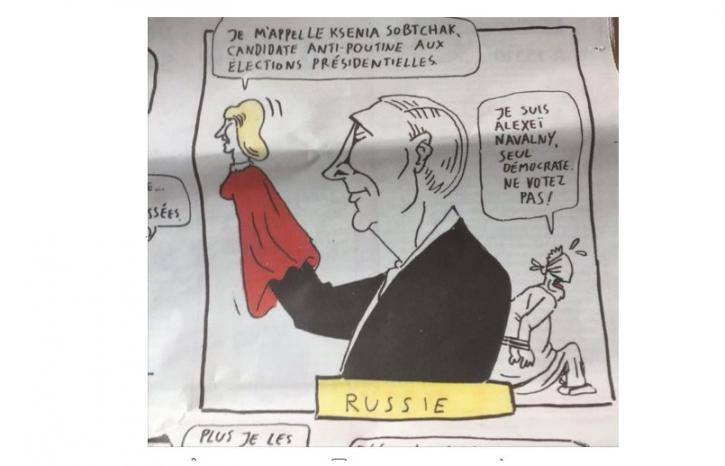 Charlie Hebdo вышел с карика…