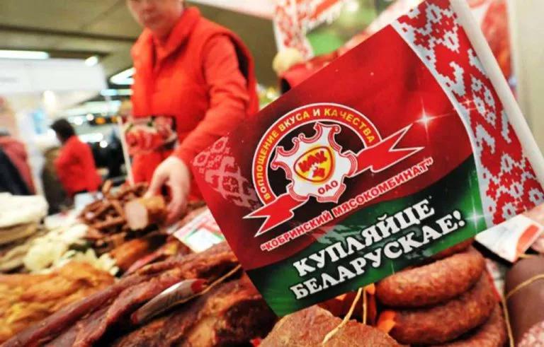 Кто-нибудь верит в качество белорусских продуктов?