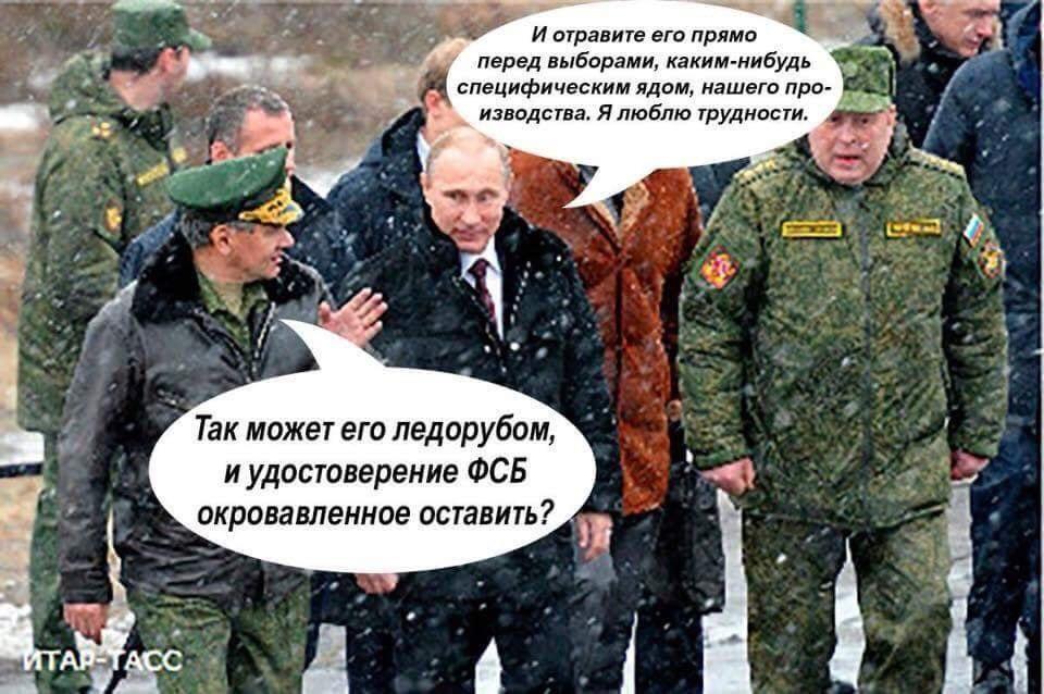 Западные СМИ встревожены: Русские нашли себе новое оружие ниже пояса!