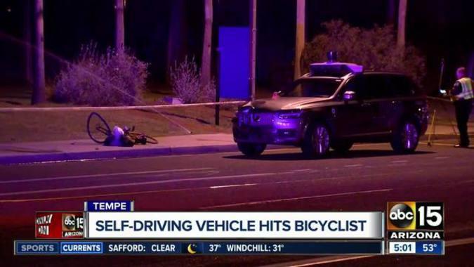 Роботакси Uber впервые убило пешехода