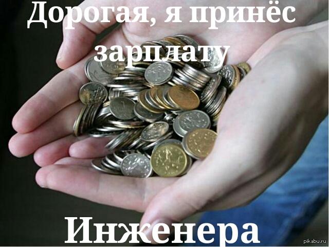 Почему в России не развивается отечественная инженерная школа?