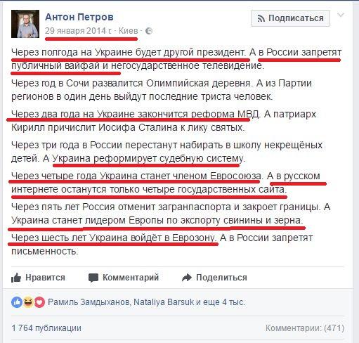 """""""Листая старую тетрадь"""" … А в русском интернете останутся четыре государственных сайта…"""