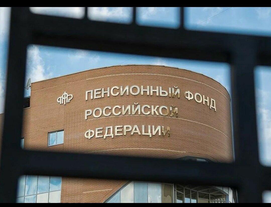 Николай Стариков. Распустить пенсионный фонд - наша программа Политика
