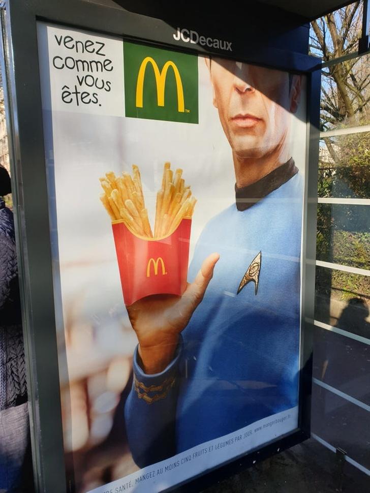 15 доказательств того, что у рекламщиков еще есть козыри в рукаве