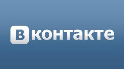 «ВКонтакте» заработает на кл…