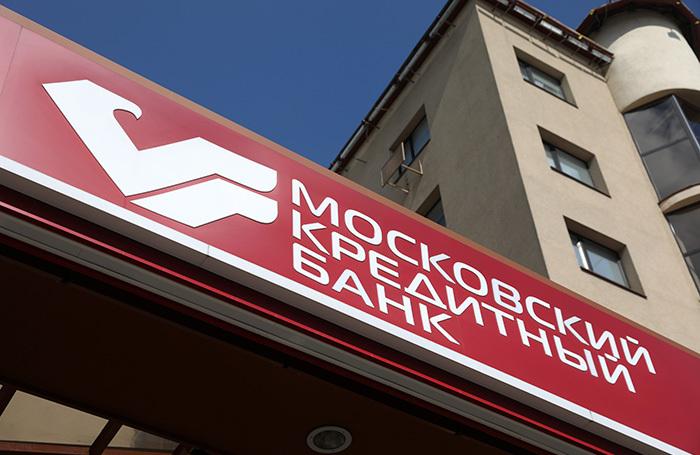 Сбой в работе Московского кр…