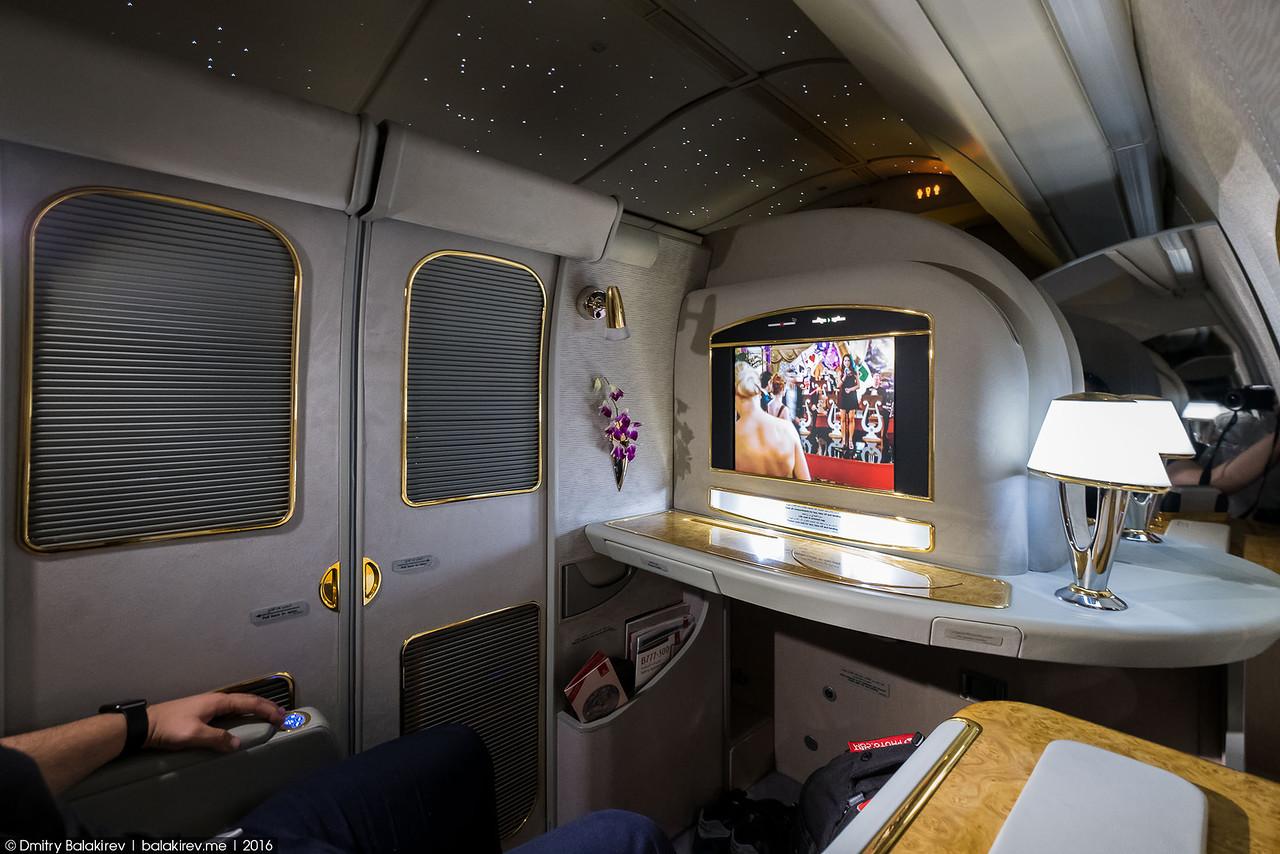 Первый класс – Эмирейтс   Fist Class Emirates