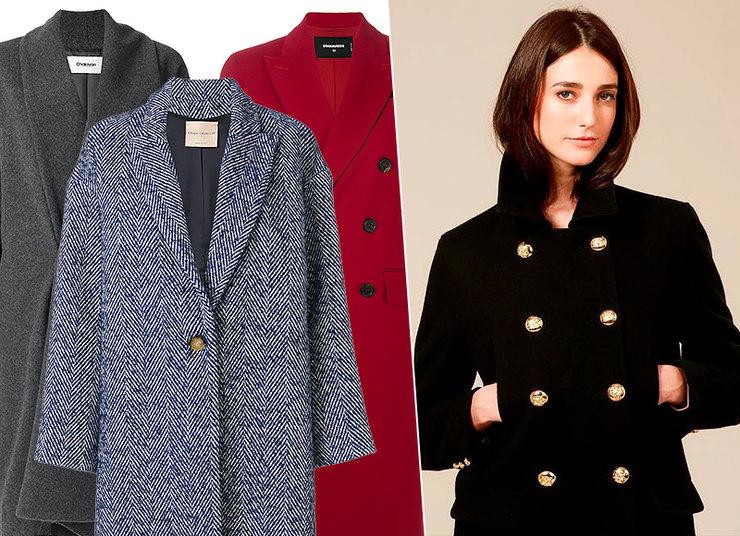 Модели пальто, которые всегда в моде