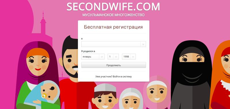Сейчас мужчина живет в Британии ynews, Любовь, две жены, интересно, истории, многоженство, несколько мужей, полигамия