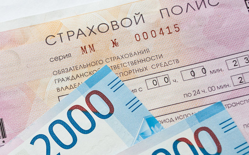 Страховщики автоматом пересчитают коэффициенты ОСАГО для автовладельцев