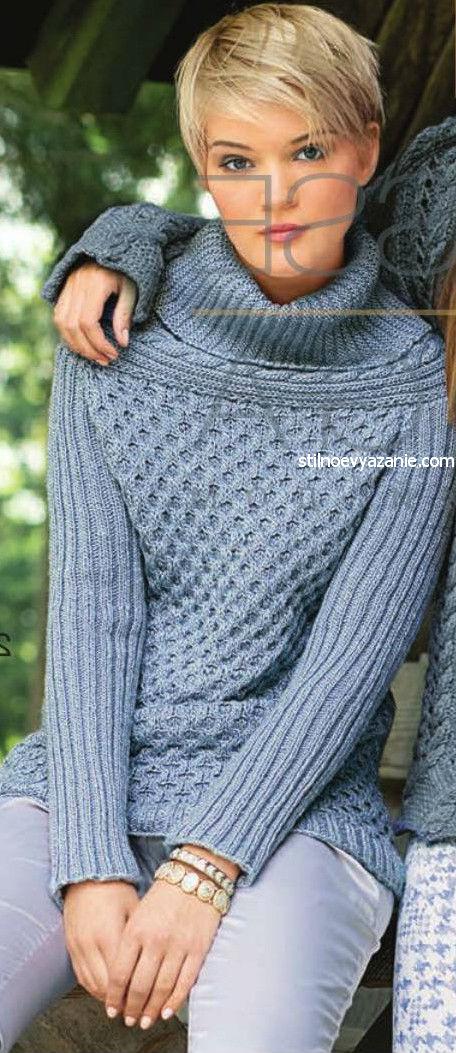 Голубой пуловер с рукавами в резинку