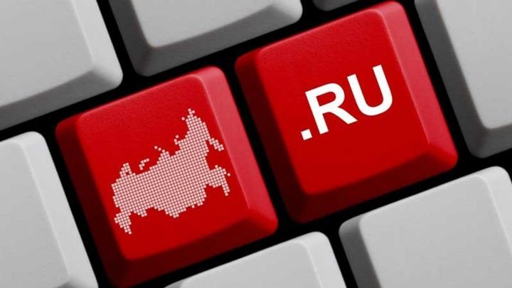Минкомсвязь поддержала законопроект об автономной работе рунета
