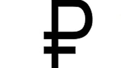 Символ рубля  перейдёт на кл…