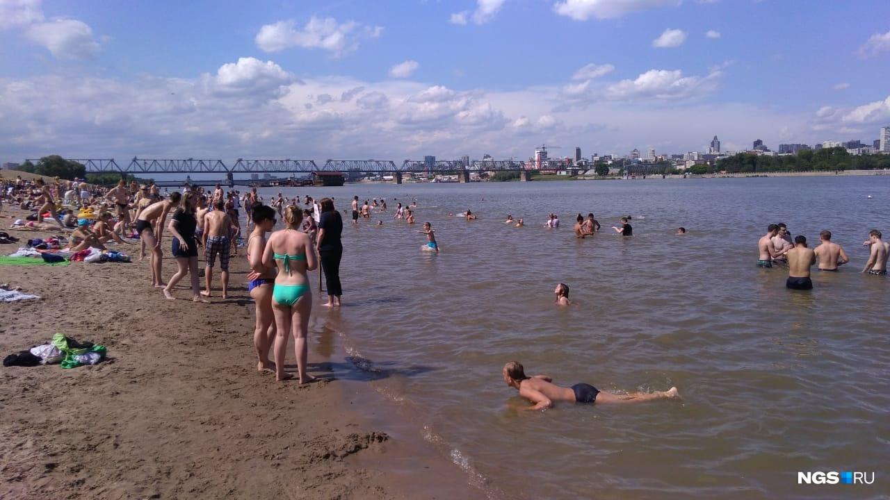 фото наутилус пляж я люблю новосибирск диски можно, просто