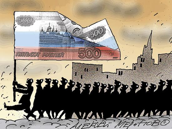 Как спасти деньги: россияне …